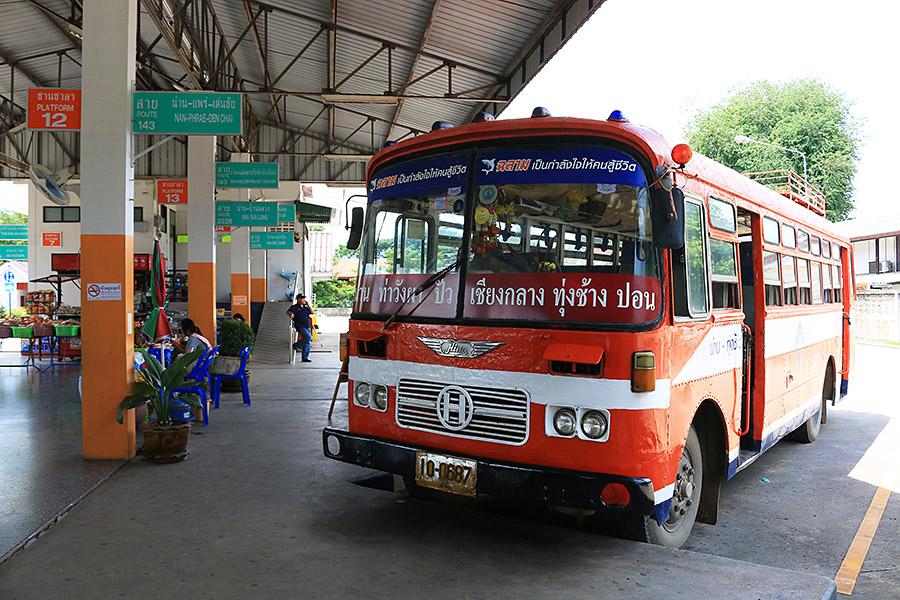 รถเมล์สีส้ม
